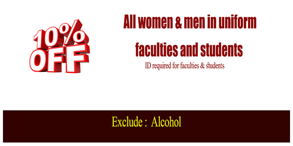 Officers, Faculties & Students Discount